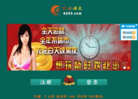 60hi.com
