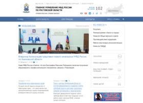 61.mvd.ru