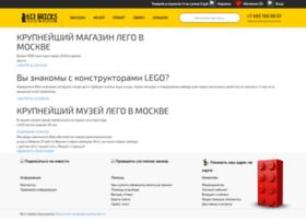 613bricks.ru