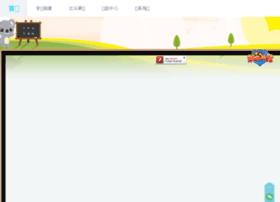 61beidou.com
