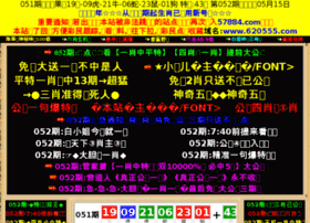 620555.com