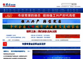 632news.com