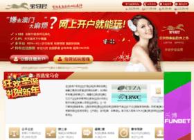 63l93.com.cn