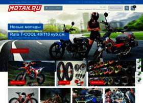 63moto.ru