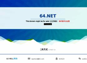 64.net