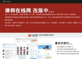 64online.com