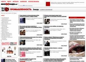 65-prom.mnogonado.net