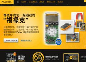 65.fluke.com.cn