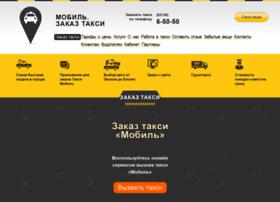 65050.ru