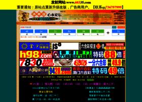 65229.com