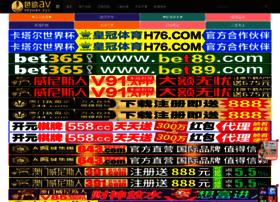 65hongren.com