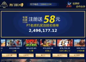 65l43.com.cn