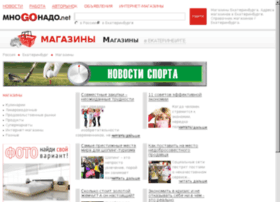 66-shopping.mnogonado.net