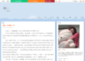 6623448xxz.blog.163.com