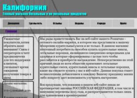 6650089.ru