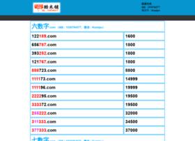 6655222.com