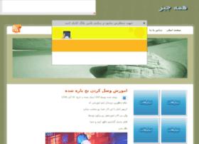 668.samenblog.com