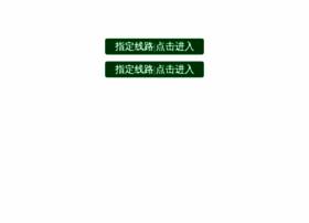 668yan.com
