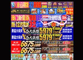 670tk.com