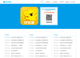 68fan.com