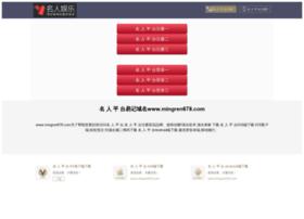 68jd.com