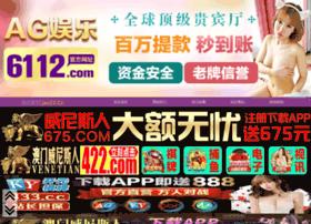 68nhanh.com