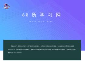 68suo.com