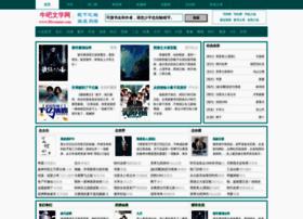 68wenxue.com