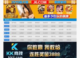68xu.com