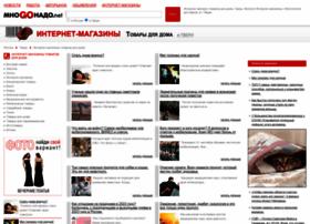 69-ihome.mnogonado.net