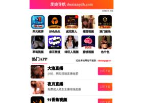 69jxc.com