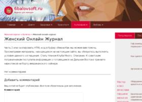 6balovsoft.ru