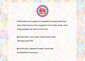 6dokidoki.jugemcart.com