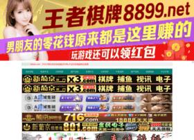 6dudu.com