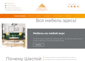 6element.com.ua