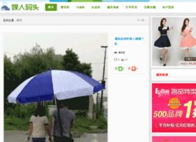 6fun.net