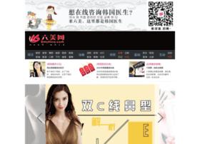 6mchina.com