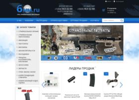 6mm.ru