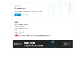 6neng.com