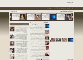 6youm.blogspot.com