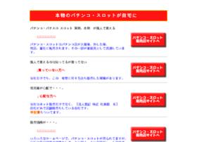 7-kasugai.co.jp