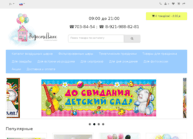 7038454.ru