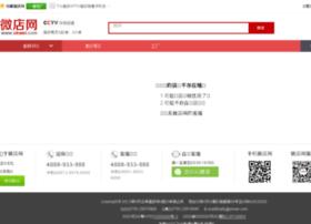 70604.okwei.com