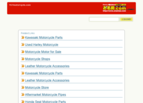 707motorcycle.com