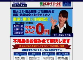 711019.jp