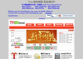 711av.com