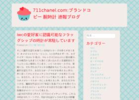 711chanel.com