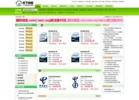 71china.com