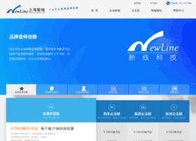 71mail.com.cn