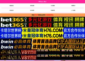 723base.com